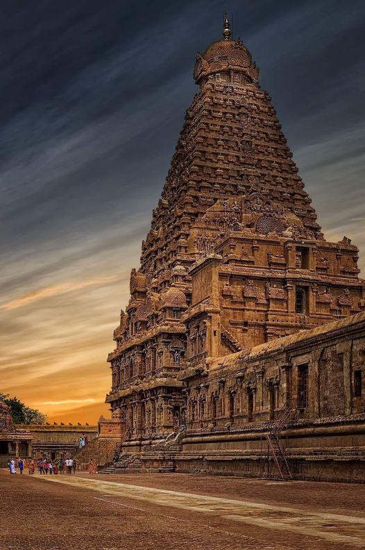 Védy chrám